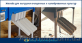 Сепаратор АСМ 5 для очистки и калибровки зерна, посадочного материала - Изображение #8, Объявление #1609634