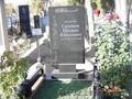 Памятники в Ташкенте Узбекистан - Изображение #3, Объявление #643738